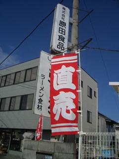 20111031-1